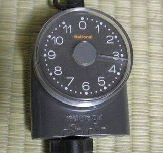 CIMG1922_400.jpg